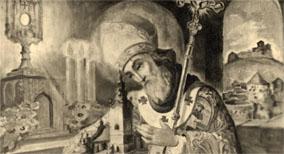 600-ліття Львівської Архідієцезії