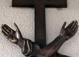 Pеколекції для спільнот Францисканського Ордену Світських