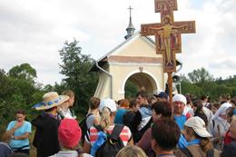 Паломництво до Кальварії Пацлавської