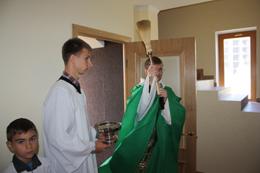Посвячення сповідальниці