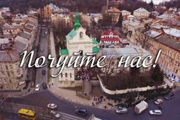 Вірні парафії св. Антонія у Львові просять почути їх