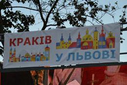 «Краків у Львові»: молитовне єднання християнської молоді