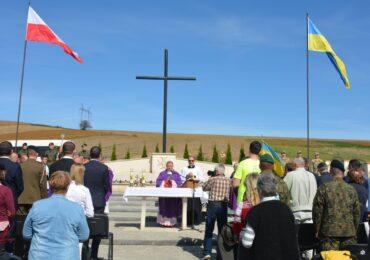 Вшанування 100-річчя битви в Дитятині